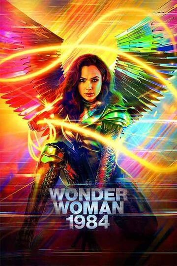 On Dec. 25th, Wonder Woman: 1984, starring Gal Gadot, Chris Pine, Pedro Pascal, and Kristen Wiig, was released. It debuted in theaters and became included in an HBO Max subscription.